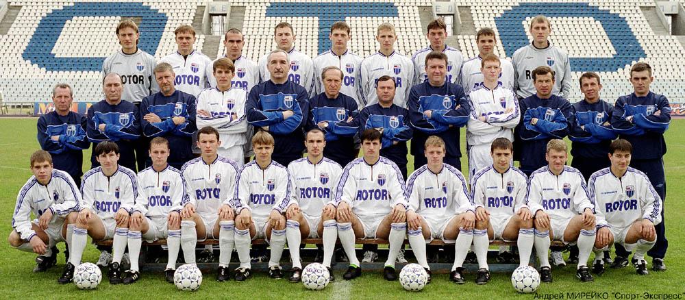 состав команды в 1990 г ротора волгограда входящего